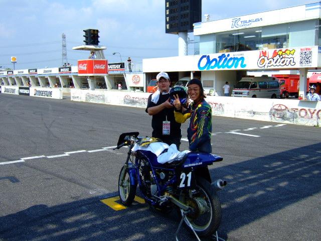 2008_0705たよ0049.JPG