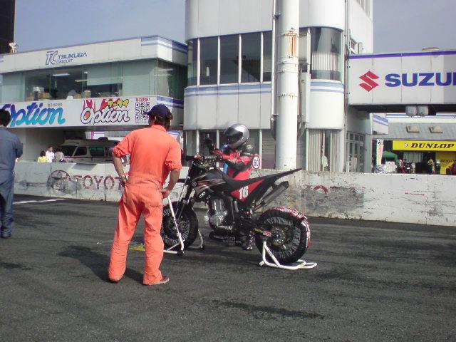 2008_1013たよ0019.JPG