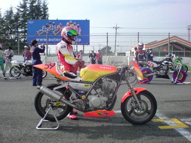 2008_1013たよ0021.JPG