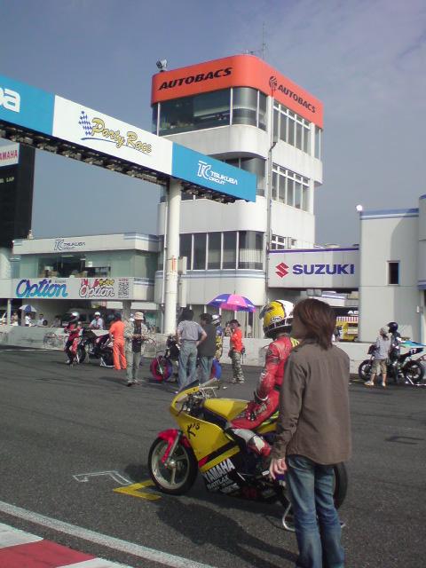 2008_1013たよ0022.JPG