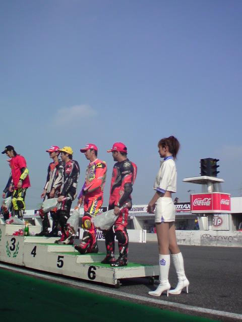 2008_1013たよ0036.JPG