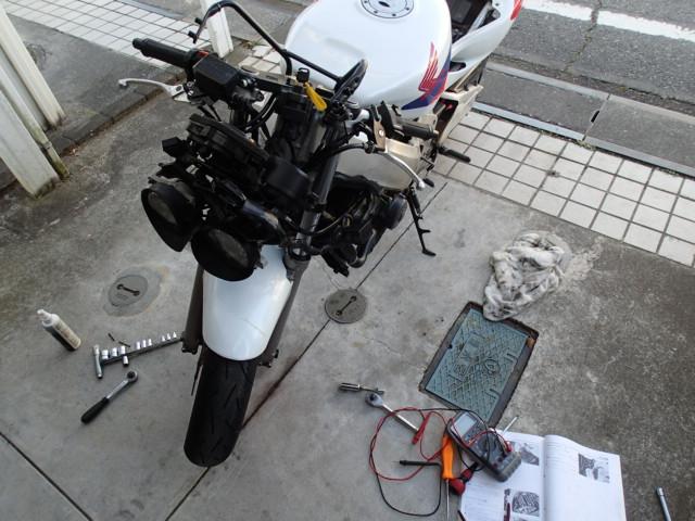 P2020065.JPG