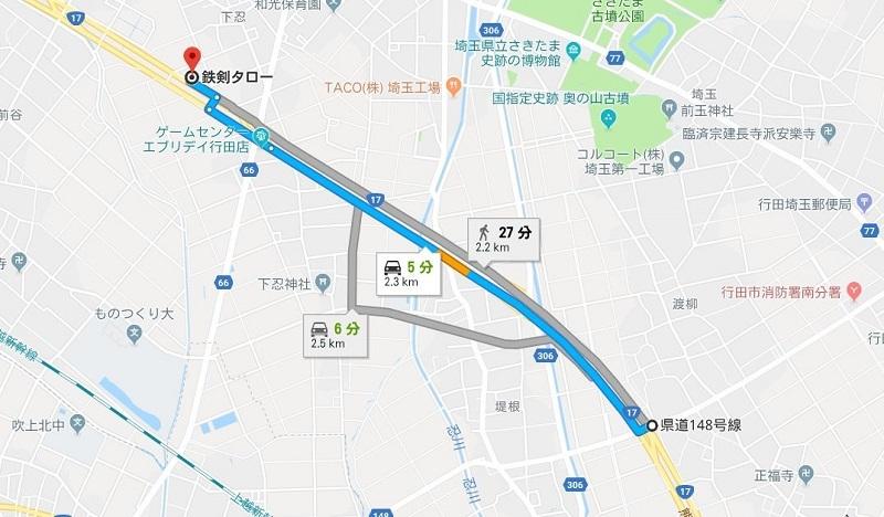 鉄剣タロー.JPG