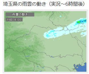 雨雲.JPG