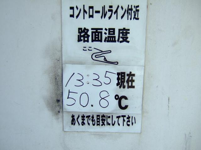 2008_0705たよ0037.JPG