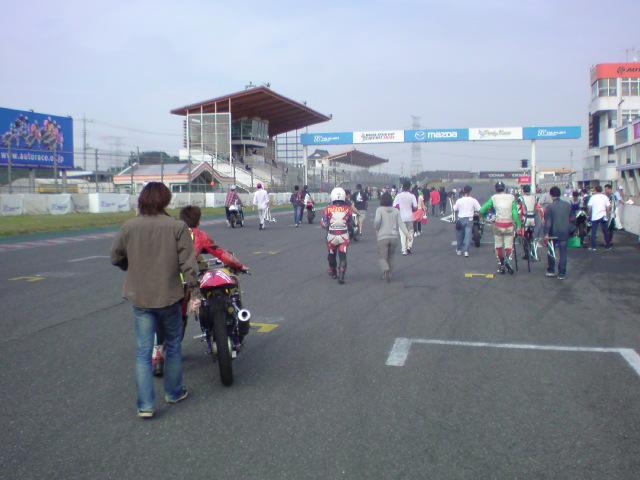 2008_1013たよ0014.JPG