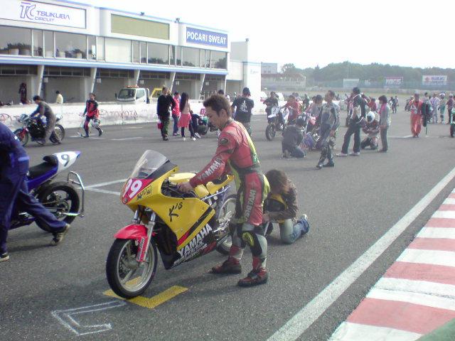 2008_1013たよ0015.JPG