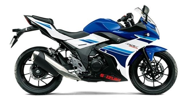 GSX250R.JPG
