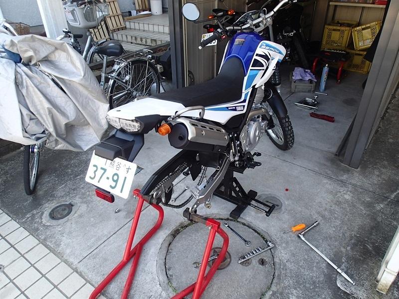 P3020037.JPG