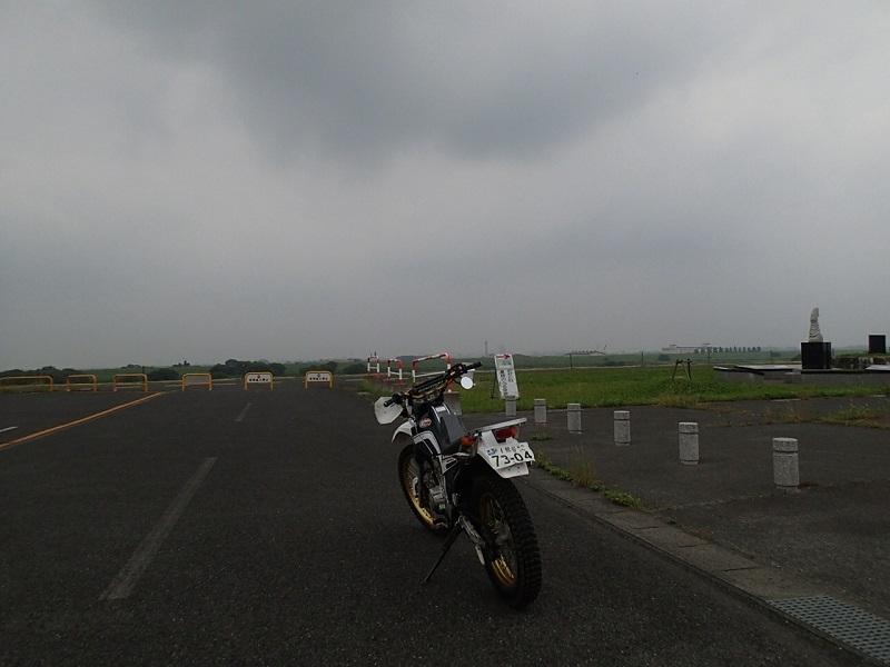 P6230119.JPG